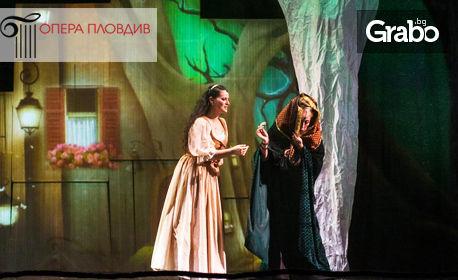 """Мюзикълът """"Снежанка и седемте джуджета"""" - на 22 Февруари"""
