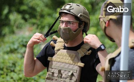 Впусни се в екшън приключението Airsoft Sofia Field! 2 часа и половина игра с реплика на оръжие, муниции и екипировка