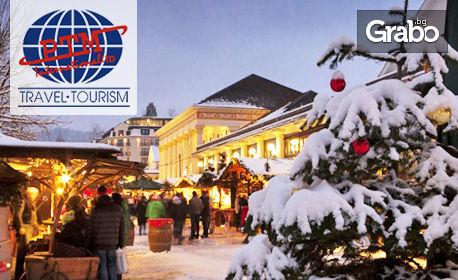 Екскурзия до Баден-Баден, Германия! 3 нощувки със закуски в хотел 4*, самолетен транспорт и възможност за Страсбург