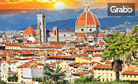 Посети Загреб, Венеция, Флоренция и Рим! 6 нощувки със закуски, плюс автобусен и самолетен транспорт