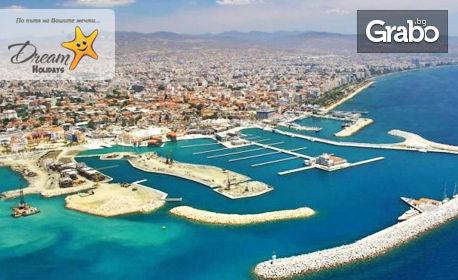 Септември на остров Кипър! 3 нощувки със закуски, без или със вечери, плюс самолетен транспорт