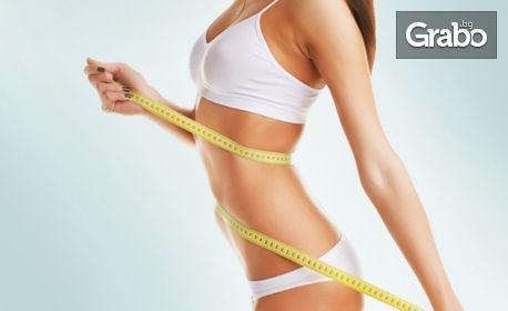 1 процедура LPG на цяло тяло