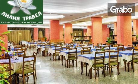 През Септември в Мармарис и Чанаккале! 2 нощувки със закуски и вечери, 9 нощувки на база All Inclusive и транспорт