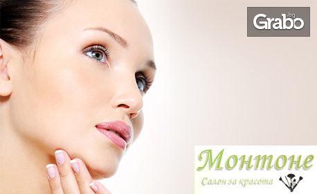 Диамантено микродермабразио на лице, плюс RF лифтинг и подхранване с хиалуронова киселина