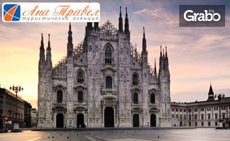 През Юни в Хърватия и Италия! 3 нощувки със закуски и транспорт, плюс туристическа програма в Загреб, Верона и Венеция