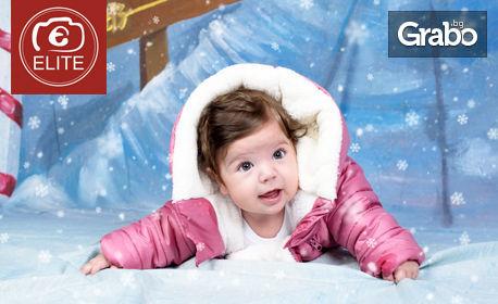 Зимна фотосесия в студио с 6 или 16 обработени кадъра и принтирани снимки