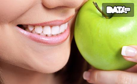 Преглед, план за лечение и почистване на зъбен камък - без или със полиране с Air Flow, или фотополимерна пломба