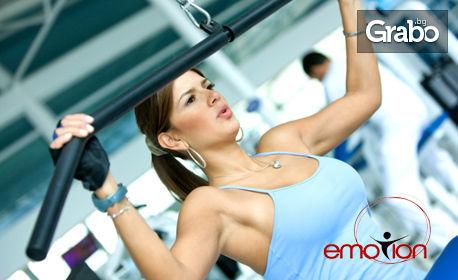 2e758cc8002 Месечна фитнес карта с неограничен брой посещения, плюс 6 тренировки с  инструктор, тренировъчна програма и хранителен режим