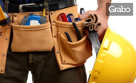 Подмяна на цялостна електрическа инсталация на жилище или офис до 80кв.м