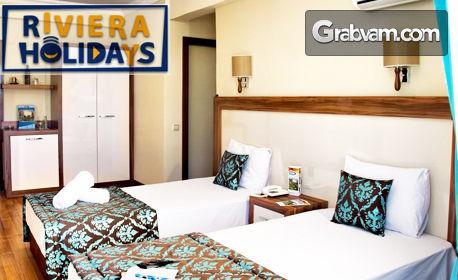 Ранни записвания за морски релакс в Кушадасъ! 7 нощувки на база All Inclusive в Хотел Flora Suites***+