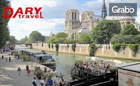 Екскурзия до Париж! 3 нощувки със закуски, плюс самолетен транспорт от София, от Дари Травел