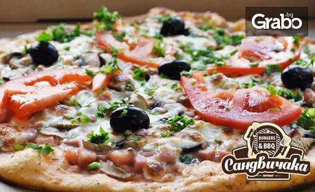 Пица и салата по избор от цялото меню