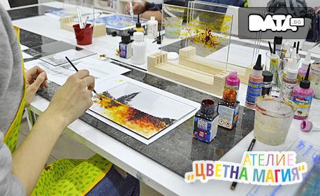 3 часа рисуване на 3D картина върху стъкло - на 25 Септември