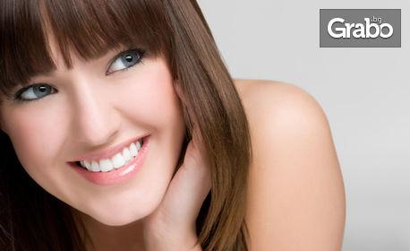 RF лифтинг на лице, шия и деколте, плюс водно дермабразио, ампула с ултразвук, биолифтинг и криотерапия