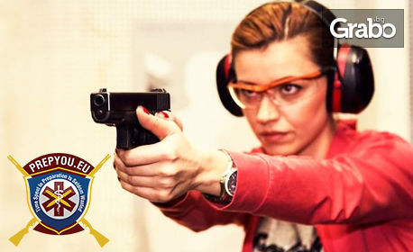 2 часа обучение по боравене с огнестрелно оръжие за жени, с 40