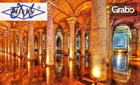 До Истанбул, Чорлу и Одрин! 2 нощувки със закуски в хотел 4*, транспорт, панорамна обиколка и посещение на Мол Форум