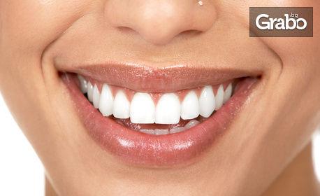 Обстоен преглед, плюс почистване на зъбен камък или фотополимерна пломба