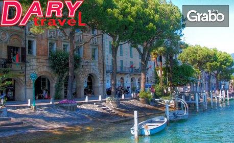 Екскурзия до Милано! 4 нощувки със закуски, плюс самолетен транспорт и възможност за Езерата на Алпите и Сейнт Мориц