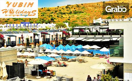 За Гергьовден в Бодрум! 5 нощувки на база All Inclusive в Хотел Jasmin Beach 4*