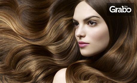 Кератинова терапия за увредена коса BES Silkat Repair, плюс оформяне с IR преса