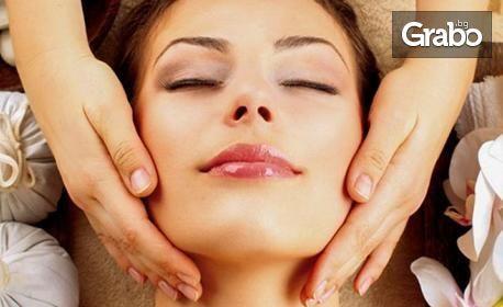 Масаж по избор - на гръб, цяло тяло или на лице, шия и деколте