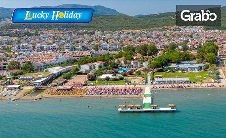Ранни записвания за почивка в Турция! 7 нощувки на база All Inclusive в Santa Family Club****, Сеферихисар, от Lucky Holiday