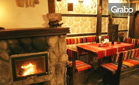 Есенна романтика в Банско! Нощувка със закуска и вечеря за двама