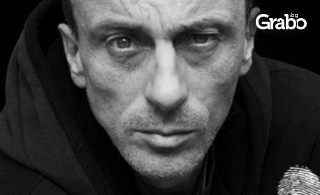 """Асен Блатечки и Малин Кръстев в сръбската комедията """"Заложи на сигурно"""" - на 31 Януари"""