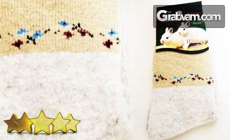 Дамски, мъжки и детски чорапи от заешка вълна - 90% ангора, в размер и цвят по избор