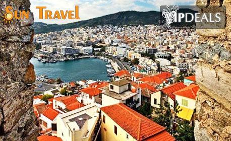 Майски празници в Аспровалта, Солун и Кавала! Екскурзия с 2 нощувки, плюс транспорт