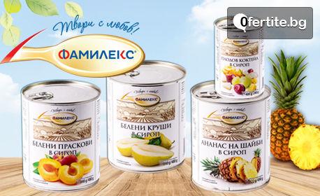 """Комплект консерви """"Плодов Фамилекс"""" - праскови, ананас на шайби, круши и плодов коктейл"""