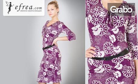 Елегантна пролетна рокля Ефреа - за 25лв