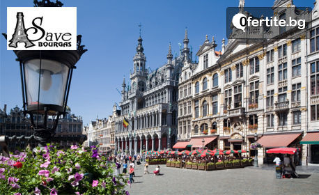 Екскурзия до Брюксел, Париж, Женева, Веве, Монтрьо и Милано през Април! 6 нощувки със закуски, плюс самолетни билети