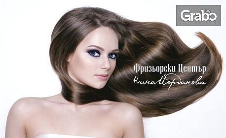 Терапия за коса с тривитаминол, плюс подстригване и подсушаване