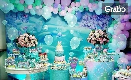 За детски рожден ден или кръщене! Наем и поставяне на тематична украса по избор, плюс украса на сладка маса - на адрес на клиента
