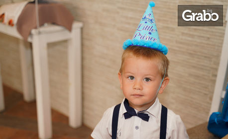 2 часа фотозаснемане на детско парти или кръщене