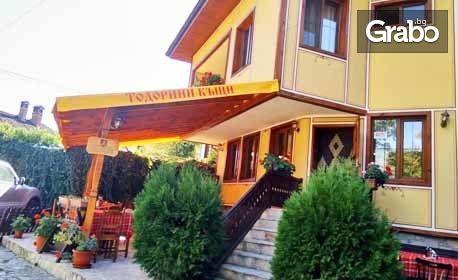 Лятна почивка в Копривщица! Нощувка със закуска, плюс външен басейн