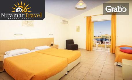Нова година на остров Корфу! 3 нощувки със закуски и 2 вечери в хотел Olympion Village 3*, плюс транспорт