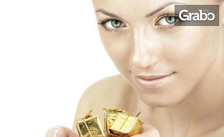 Почистване на лице с ултразвукова шпатула, плюс терапия по избор