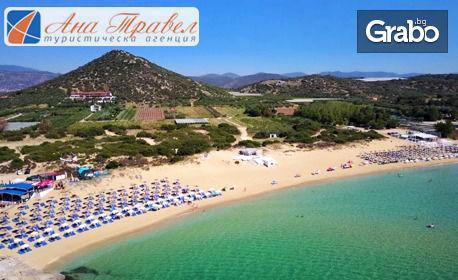Уикенд екскурзия до Неа Перамос и Кавала! Нощувка със закуска, плюс транспорт и плаж на Амолофи