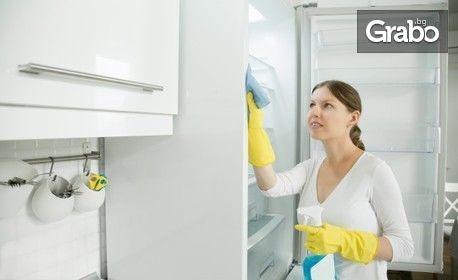 Професионално почистване на дом или офис до 200кв.м, плюс почистване на фурна и хладилник
