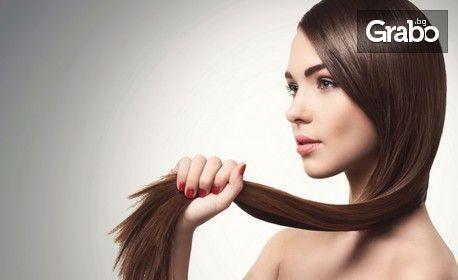 Терапия против косопад с медицинска козметика или Ботокс терапия за увредени коси