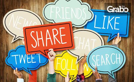 12-месечен абонамент за поддръжка на бизнес профил във Facebook или във Facebook, Facebook ADs и Instagram