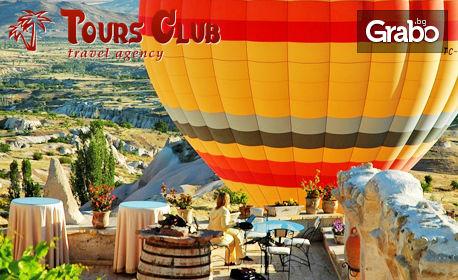 Майски празници в Турция! 5 нощувки със закуски и вечери в Анкара, Кападокия, Коня и Бурса, плюс транспорт