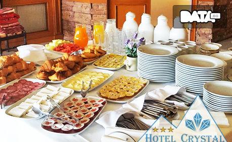 До края на Септември край Смолянските езера! 2, 3, 4 или 5 нощувки със закуски и 1, 2, 3 или 4 вечери