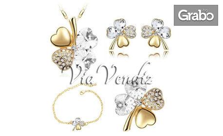 """Стилен комплект """"Щастие"""" - колие, гривна, брошка и обeци с австрийски кристали и жълто златно покритие"""