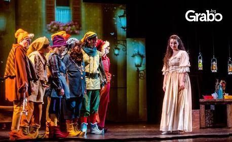 """Мюзикъл """"Снежанка и седемте джуджета"""" на 21 Декември"""