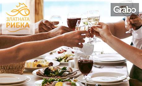 Куверт с четиристепенно меню по избор, плюс безалкохолна напитка и минерална вода
