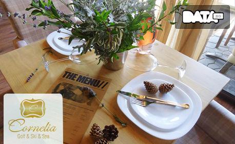 Почивка край Банско! 2 и 3 нощувки със закуски и вечери