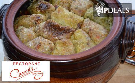 Домашна торта, сок от бъз и кафе, заешка капама или филе от ципура с микс от свежи салати